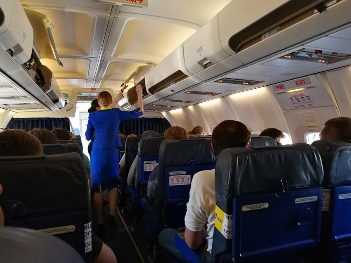 ukrainian airlines 737 economy domestic cabin